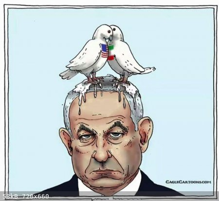 Netanyahu.jpg - 53kB